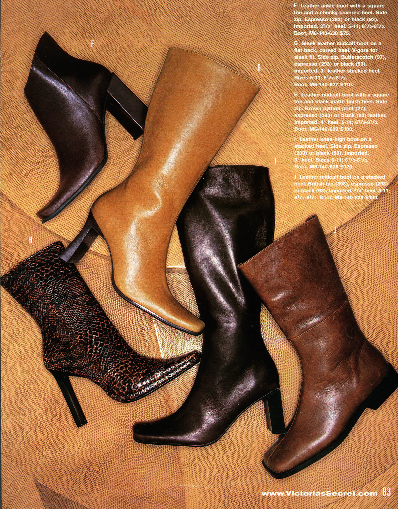 boots_on_leather
